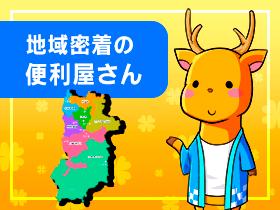 奈良県エリア